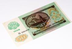 Europäische currancy Banknote Lizenzfreies Stockfoto