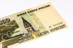 Europäische currancy Banknote Lizenzfreie Stockfotos