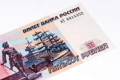 Europäische currancy Banknote, russischer Rubel Stockfotos