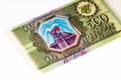 Europäische currancy Banknote, russischer Rubel Stockbilder