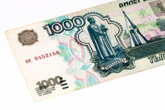 Europäische currancy Banknote, russischer Rubel Stockbild