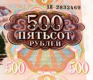 Europäischer currancy Banknote 500 Russe Stockbilder