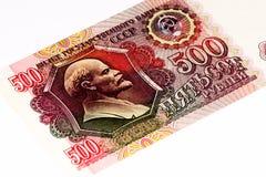 Europäischer currancy Banknote 500 Russe Lizenzfreie Stockfotografie