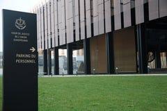 Europäischer Gerichtshof von Gerechtigkeit Lizenzfreies Stockfoto