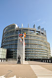 Europäisches Parlament, Straßburg lizenzfreie stockfotografie