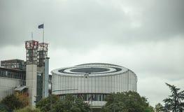 Europäisches Parlament in Straßburg Stockbild