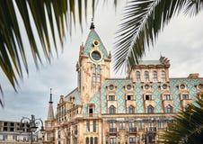 Europa fyrkant i Batumi royaltyfri fotografi