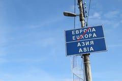Europa is over Azië is begonnen Dit is verkeersteken in Magnitogorsk-stad, Rusland stock afbeelding