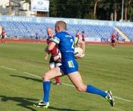 Europameisterschaft Ukraine - Norwegen, Rugby Lizenzfreie Stockfotografie