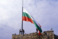 EUROPE BULGARIA VELIKO TARNOV Royalty Free Stock Image