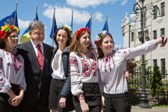 Europe Day in Kyiv Stock Photo