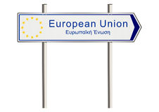 Europe sign Stock Images
