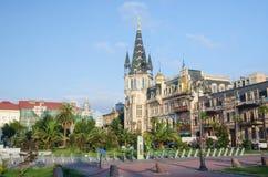 Europe Square in Batumi ,Georgia,Adjaria Royalty Free Stock Photos