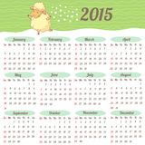 European Calendar 2015 year. 2015 year calendar with cute sheep Stock Image