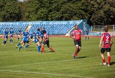 European Championship Ukraine - Norway, rugby Royalty Free Stock Image