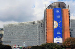 European Commission sedate building in Brussels Stock Images