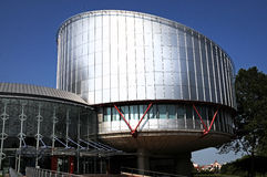 European Court of Human Rights Royalty Free Stock Photo
