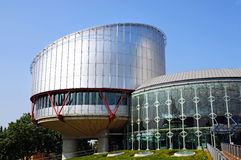 European Court of Human Rights Royalty Free Stock Images