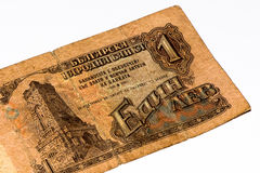 European currancy banknote Royalty Free Stock Photos