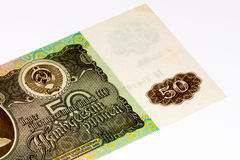 European currancy banknote Royalty Free Stock Photo