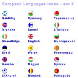 European Languages No 2. Set of 18 icons illustrating some of European languages and dialects with flags Stock Images