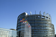European Parliament. Front of the European Parliament in Strasbourg Stock Photography
