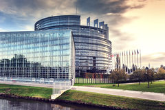 European Parliament building. Strasbourg, France Stock Image