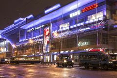 European - a shopping and entertainment complex located on the square of the Kievsky railway station at night, Moscow, Russia.  Royalty Free Stock Photo