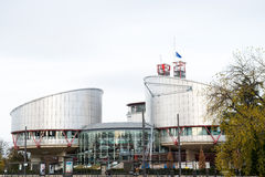 European Union Flag flies at half-mast ECHR Royalty Free Stock Photo