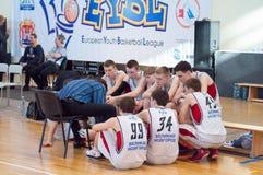 European youth basketball league Royalty Free Stock Photo