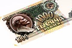 Europees currancybankbiljet, Russische roebel Stock Foto