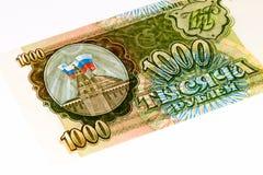 Europees currancybankbiljet, Russische roebel Stock Afbeelding