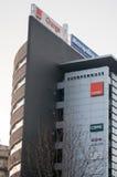 Europehouse-Bauunternehmen Lizenzfreie Stockfotografie