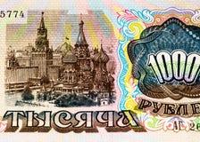 Europeisk currancysedel, rysk rubel Arkivbild