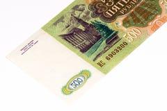 Europeisk currancysedel, rysk rubel Royaltyfria Foton