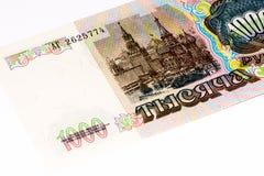 Europeisk currancysedel, rysk rubel Arkivfoto
