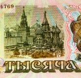 Europeisk currancysedel, rysk rubel Royaltyfri Fotografi