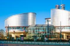 Europeisk domstol av mänskliga rättigheter som bygger i Strasbourg, Frankrike Fotografering för Bildbyråer