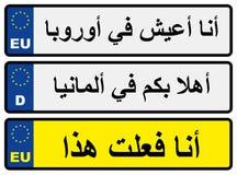Europeiska bilregistreringsskyltar med arabiska inskrifter Royaltyfri Foto
