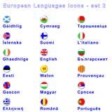 Europeiska språk nr. 2 Royaltyfri Illustrationer
