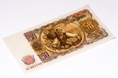 Europejski currancy banknot Zdjęcia Royalty Free