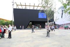 Europejskiego zjednoczenia pawilon Mediolan, Milano expo 2015 Obrazy Royalty Free