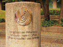 Europäisches Patentamt Stock Photo