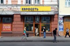 Euroset商店 免版税库存图片