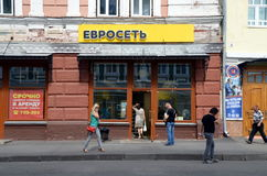 Euroset shoppar Royaltyfri Bild