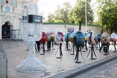 Eurovision 2017 στην Ουκρανία, ζώνη ανεμιστήρων, Kyiv Στοκ Φωτογραφία