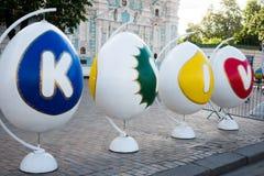 Eurovision 2017 στην Ουκρανία, ζώνη ανεμιστήρων, Kyiv Στοκ Εικόνα