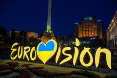 Eurovision Kiev, 2017 Arkivbild