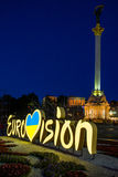 Eurovision,Kiev,2017. KIEV,UKRAINE-MAY,4: logo of eurovision with the color of ukrainian flag appears  on Maydan square on the fourth of May 2017 in Kiev,Ukraine Stock Image