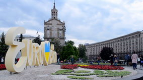 Eurovision Song Contest logo in Kiev, Ukraine, stock footage